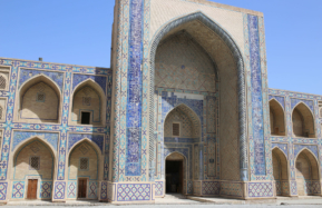 Bukhara Travel